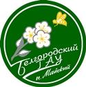 Майская сельхоз академия